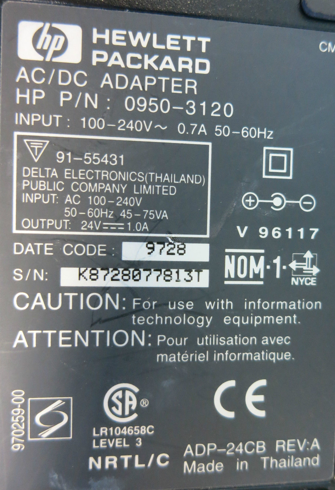 Hp 0950 3120 Adp 24cb Photo Scanner Ac Power Adapter 24 Volts 10 Amps Supply To Dc